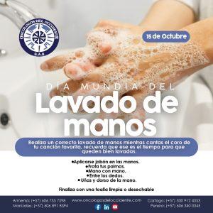 15 de Octubre. Día Mundial del Lavado de manos